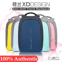 100% Authentic XD DESIGN Anti-theft Bobby bag|Security backpack|travel bag|Multi function backpack|