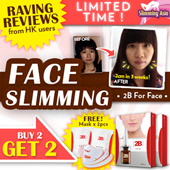 [+39 for 2 boxes+ 2 free masks] Singapore No.1 Face-Lift: Asia Best-Selling 2B Alternative For Face Slimming Serum 7mlX 2vials! Contours and achieve V-Face!