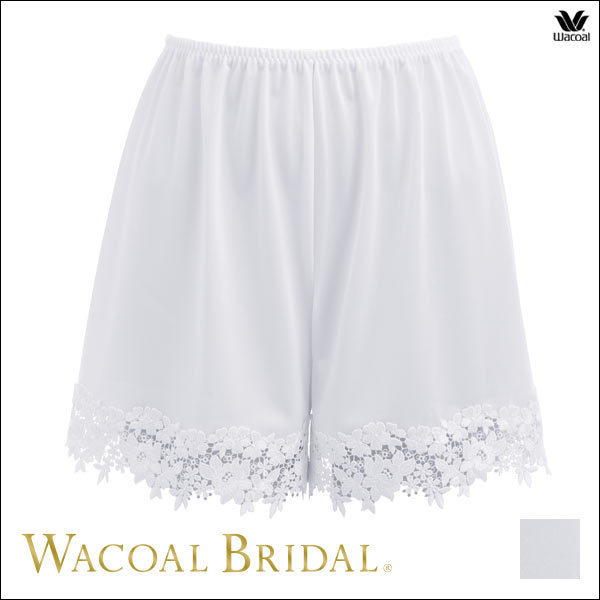 20%OFF【送料無料】 (ワコール)Wacoal ワコールブライダル キュロット ペチコート【Bridal_10_ショーツ】【目的ブライダル】(40HUA500)