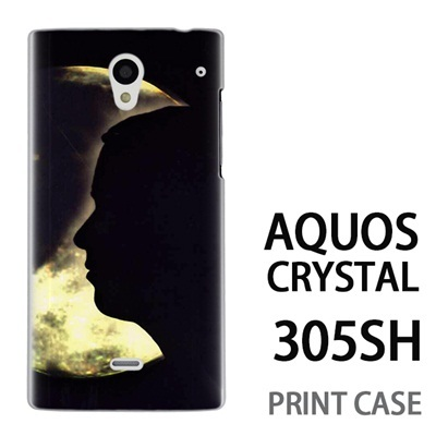 AQUOS CRYSTAL 305SH 用『No4 月と女』特殊印刷ケース【 aquos crystal 305sh アクオス クリスタル アクオスクリスタル softbank ケース プリント カバー スマホケース スマホカバー 】の画像