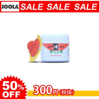 ヨーラ (JOOLA) 拭き取りパッド 84110 [分類:卓球 ラバークリーナー・保守用品]の画像