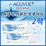 원데이 아큐브 트루아이/해외직구/ One Day Acuvue True Eye × 2 boxes [Johnson & Johnson] [TruEye] [the 1st disposable contact lenses] [silicon] [domestic regular goods]