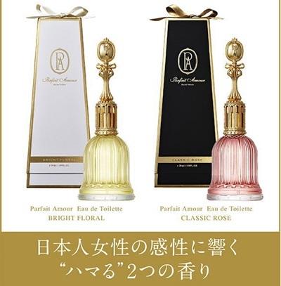★送料無料★[パルフェタムール]香水オードワレ クラシックローズ/ブライトフローラル 各50mlの画像