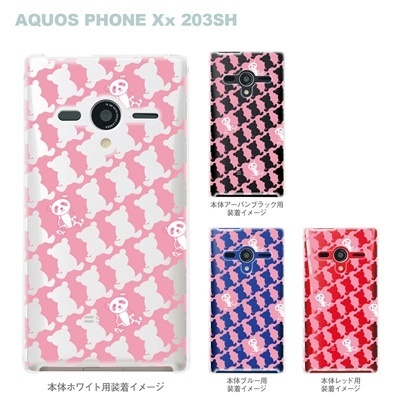 【AQUOS PHONEケース】【203SH】【Soft Bank】【カバー】【スマホケース】【クリアケース】【Clear Fashion】【アニマル】【シルエットパンダ】 22-203sh-ca0064の画像