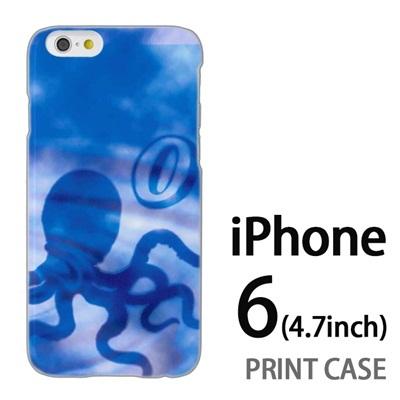 iPhone6 (4.7インチ) 用『No1 O 水の中のオクトパス』特殊印刷ケース【 iphone6 iphone アイフォン アイフォン6 au docomo softbank Apple ケース プリント カバー スマホケース スマホカバー 】の画像