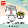 Yoei Electric Lunch Box ELB-633 ★ Single Layer 1.3L / ELB-643 Double Layer with safety mark plug!!