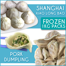 10 over Flavours! Shanghai Xiao Long Bao N Pork Dumplings! Frozen 1Kg Packs! Buy 3 get free delivery