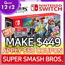 [Limited Edition] 1 Year Warranty!! SUPER SMASH BROS. ULTIMATE Nintendo Switch Console Bundle Set