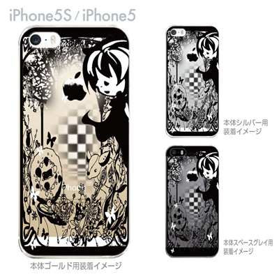 【iPhone5S】【iPhone5】【Little World】【iPhone5ケース】【カバー】【スマホケース】【クリアケース】【おとぎの森2】 25-ip5s-am0031の画像