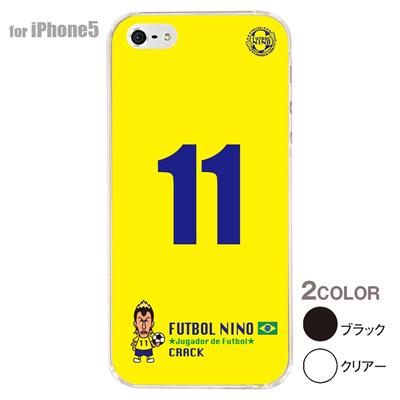 【ブラジル】【iPhone5S】【iPhone5】【サッカー】【iPhone5ケース】【カバー】【スマホケース】 ip5-10-f-bz03の画像