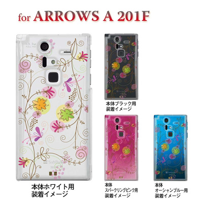 【ARROWS ケース】【201F】【Soft Bank】【カバー】【スマホケース】【クリアケース】【フラワー】 22-201f-ca0029の画像