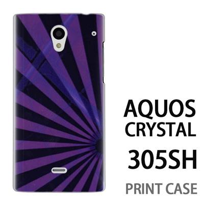 AQUOS CRYSTAL 305SH 用『No4 紫閃光』特殊印刷ケース【 aquos crystal 305sh アクオス クリスタル アクオスクリスタル softbank ケース プリント カバー スマホケース スマホカバー 】の画像