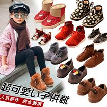 超可愛キッズファッション 冬靴 子供シューズ ブーツ 裏起毛 暖かくて可愛い カジュアル 歩きやすい 滑り止め おしゃれ 人気