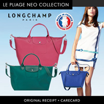 100% Authentic Long Champ Neo Series 1512/1515 Made in France (Comes with Original Receipt)