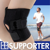 膝を包み込むホールド力:膝用サポーター 運動・登山・日常生活に!伸縮素材が適度にホールドして膝の負担を軽減◎3つのマジックで調整可能!フリーサイズの左右兼用ひざ保護用サポーター☆