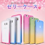 [Big Sale] Color Jelly Case★ビックヒット★アンドロイド、アイフォンケース特集実用的で可愛いケースがいっぱい★iphone 4s 5s 6 Plus けーす、iPhone 5s ケース、 iPhone5 ケース iPhoneカバー Galaxy S3 S4 S5 Galaxy S3 S4 S5 Note 3 Edge 4 2 LG G3 Edge ケース/ スマホケース