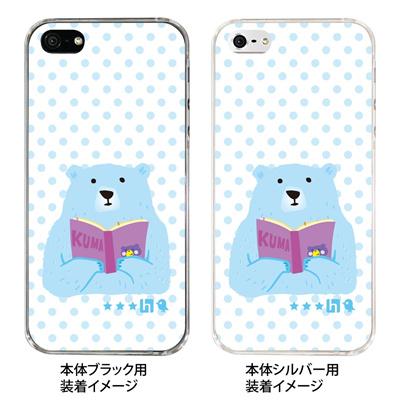 【iPhone5S】【iPhone5】【TORRY DESIGN】【Clear Arts】【iPhone5ケース】【カバー】【スマホケース】【クリアケース】【白くま】【絵本】【水玉】【ドット】 27-ip5-tr0019の画像