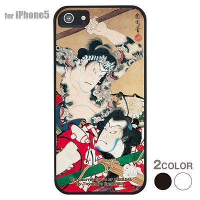 【iPhone5S】【iPhone5】【国吉】【iPhone5ケース】【カバー】【スマホケース】【浮世絵】 ip5-06uk031の画像