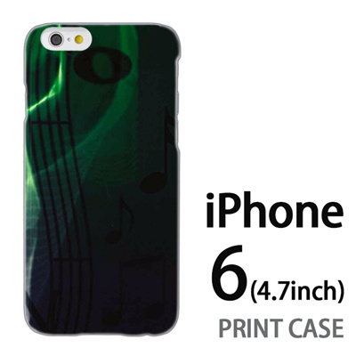iPhone6 (4.7インチ) 用『No1 O 緑の中の音符』特殊印刷ケース【 iphone6 iphone アイフォン アイフォン6 au docomo softbank Apple ケース プリント カバー スマホケース スマホカバー 】の画像