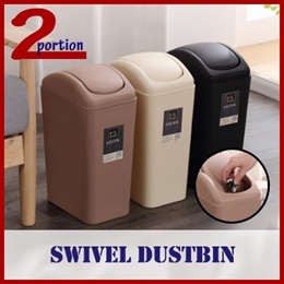 SWIVEL DUSTBIN / RUBBISH BIN / LID / STURDY AND STRONG / BIG CAPACITY / PREMIUM PLASTIC MATERIAL