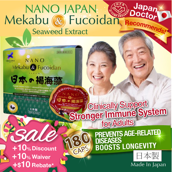 [LAST DAY! $27.92ea* TODAY ONLY!] ?ORIGINAL FUCOIDAN EXTRACT Deals for only S$52.8 instead of S$0
