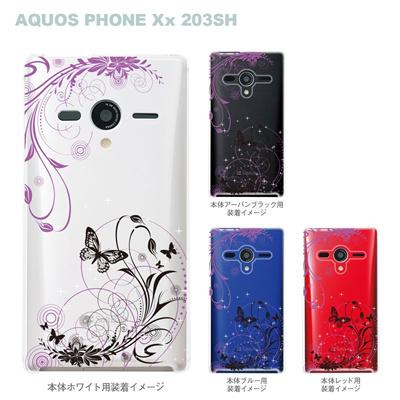 【AQUOS PHONEケース】【203SH】【Soft Bank】【カバー】【スマホケース】【クリアケース】【クリアーアーツ】【花と蝶】 22-203sh-ca0069の画像