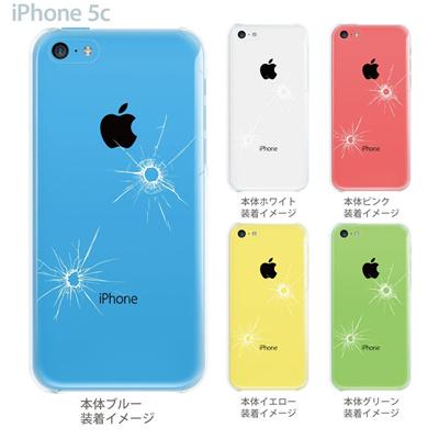 【iPhone5c】【iPhone5c ケース】【iPhone5c カバー】【ケース】【カバー】【スマホケース】【クリアケース】【クリアーアーツ】【狙われたアップルマーク】 06-ip5cp-ca0027の画像