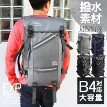 【当日出荷・安心の楽天倉庫からの発送】 REAL DESIGN Dバッグシリーズ ターポリンバックパック/リュック バックパック メンズバッグ バッグ REAL DESIGN カブセ型リュック RPO-200 カバン 鞄 ナップサック ビジネス アウトドア 旅行 【rpo-200】