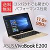★数量限定★ASUS VivoBook E200HA E200HA-GOLD [ゴールド] スタイリッシュデザインの11.6型ノートPC(ゴールド)