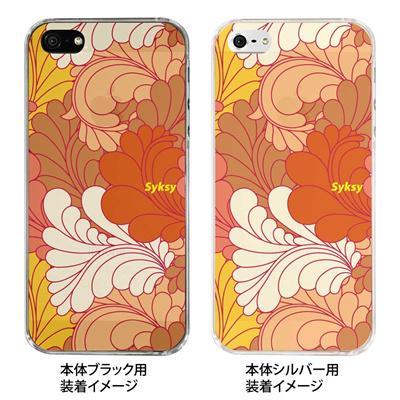 【iPhone5S】【iPhone5】【Vuodenaika】【iPhone5ケース】【カバー】【スマホケース】【クリアケース】【フラワー】 ip5-21-ne0018の画像