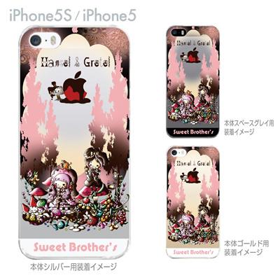 【iPhone5S】【iPhone5】【Little World】【iPhone5ケース】【クリア カバー】【スマホケース】【クリアケース】【ハードケース】【着せ替え】【イラスト】【ヘンゼルとグレーテル】 25-ip5s-am0036の画像