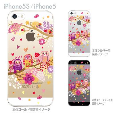 【iPhone5S】【iPhone5】【iPhone5sケース】【iPhone5ケース】【カバー】【スマホケース】【クリアケース】【クリアーアーツ】【フクロウ】 09-ip5s-th0010の画像