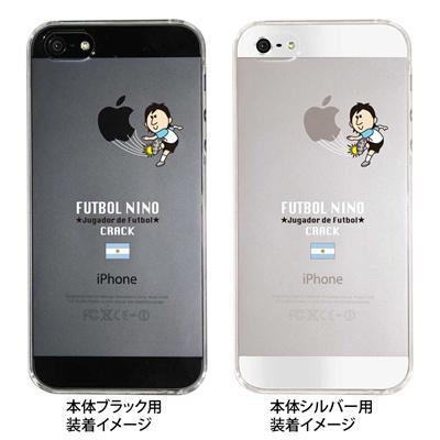 【iPhone5S】【iPhone5】【サッカー】【アルゼンチン】【iPhone5ケース】【カバー】【スマホケース】【クリアケース】 ip5-10-f-ca-ar01の画像