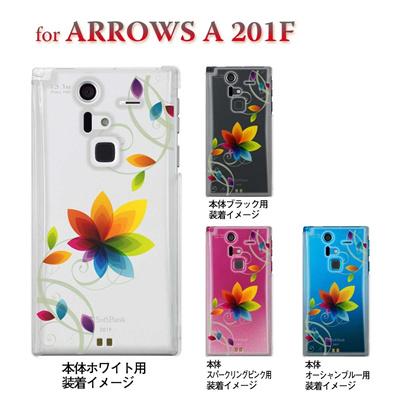 【ARROWS ケース】【201F】【Soft Bank】【カバー】【スマホケース】【クリアケース】【フラワー】 22-201f-ca0032の画像