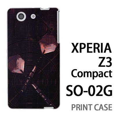XPERIA Z3 Compact SO-02G 用『No1 D ダーツ 茶』特殊印刷ケース【 xperia z3 compact so-02g so02g SO02G xperiaz3 エクスペリア エクスペリアz3 コンパクト docomo ケース プリント カバー スマホケース スマホカバー】の画像