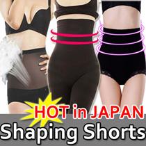 ★Japan Best Selling Pelvic Girdle/Buy 3 Get 1 Free panties/Hip-up girdle/S~5XL Body Shaper★