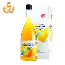 [STAR Seller] Healthy Fruit Vinegar / Apple/ Honey/ Lemon/ Longan Red date/ Pineapple/ Plum / Juice