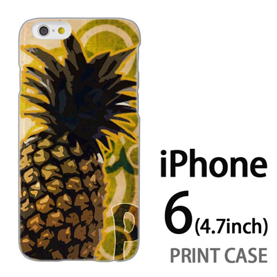iPhone6 (4.7インチ) 用『No1 P パイナップル』特殊印刷ケース【 iphone6 iphone アイフォン アイフォン6 au docomo softbank Apple ケース プリント カバー スマホケース スマホカバー 】の画像