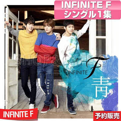 【2次予約/必ず韓国全チャート反映】INFINITE F シングル1集 / (Blue) (ランダムフォトカード)の画像