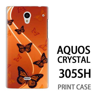 AQUOS CRYSTAL 305SH 用『No4 浮遊蝶』特殊印刷ケース【 aquos crystal 305sh アクオス クリスタル アクオスクリスタル softbank ケース プリント カバー スマホケース スマホカバー 】の画像