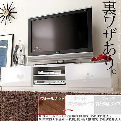 ナカムラテレビ台テレビボードローボード背面収納TVボード〔ロビン〕幅150cmAVボード鏡面キャスター付きテレビラックリビング収納m0600002wl