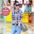 BF Street Style Plaid Sleeved Shirt Long Sleeve Shirt 17 colours M/L/XL