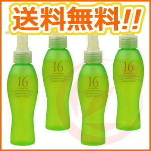 【送料無料】ハホニコ十六油(じゅうろくゆ)60ml×4本セット【16油】