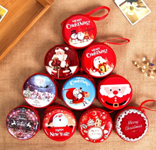 🆕Christmas gift💓Coin pouch💓Party balloon💓Cartoon coaster💓Party gifts💓Birthday gift