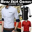 New mens fashion - Mens slimfit  shirt -  kemeja pria street bodyfit - kemeja pendek/panjang pria - good quality