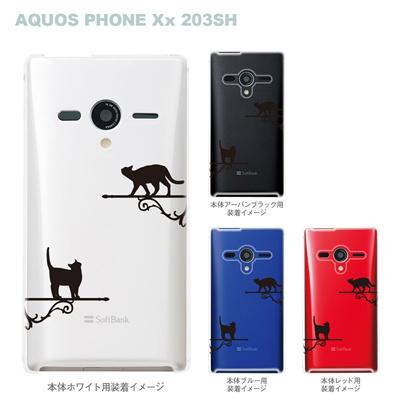 【AQUOS PHONEケース】【203SH】【Soft Bank】【カバー】【スマホケース】【クリアケース】【クリアーアーツ】【ネコ】 22-203sh-ca0084の画像