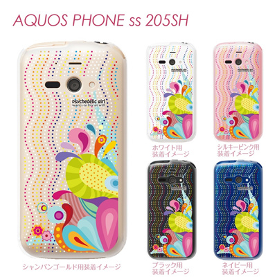 【AQUOS PHONE ss 205SH】【205sh】【Soft Bank】【カバー】【ケース】【スマホケース】【クリアケース】【クリアーアーツ】【psychedelic girl】 21-205sh-ps0003の画像