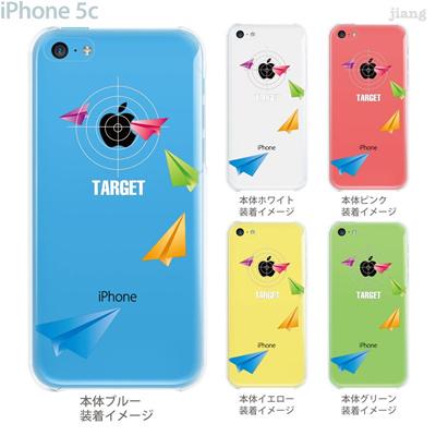 【iPhone5c】【iPhone5c ケース】【iPhone5c カバー】【ディズニー】【iPhone 5c ケース】【クリア カバー】【スマホケース】【クリアケース】【イラスト】【クリアーアーツ】【紙飛行機】【アップルターゲット】 01-ip5c-zec025の画像