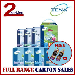 [FREE GIFT][FREE SHIPPING][LOWEST PRICE][READY STOCK] TENA VALUE/SLIP PLUS/ SUPER/MAXI ADULT DIAPERS