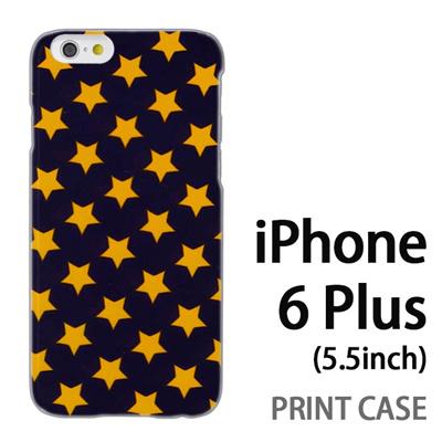 iPhone6 Plus (5.5インチ) 用『0825 星青黄 ドット』特殊印刷ケース【 iphone6 plus iphone アイフォン アイフォン6 プラス au docomo softbank Apple ケース プリント カバー スマホケース スマホカバー 】の画像